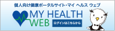 MY HEALTH WEB